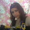 أنا توتة من اليمن 31 سنة مطلق(ة) و أبحث عن رجال ل الحب