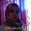 أنا فاطمة الزهراء من السعودية 25 سنة عازب(ة) و أبحث عن رجال ل الدردشة