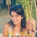 أنا نيرمين من الأردن 24 سنة عازب(ة) و أبحث عن رجال ل الصداقة