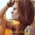 أنا فيروز من لبنان 45 سنة مطلق(ة) و أبحث عن رجال ل الزواج