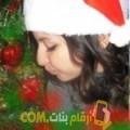 أنا ليالي من لبنان 28 سنة عازب(ة) و أبحث عن رجال ل الزواج