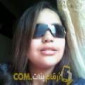 أنا عواطف من عمان 24 سنة عازب(ة) و أبحث عن رجال ل التعارف
