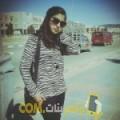 أنا ربيعة من ليبيا 21 سنة عازب(ة) و أبحث عن رجال ل الصداقة