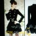 أنا مارية من عمان 28 سنة عازب(ة) و أبحث عن رجال ل التعارف