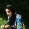 أنا رامة من عمان 24 سنة عازب(ة) و أبحث عن رجال ل الزواج