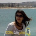 أنا حياة من ليبيا 26 سنة عازب(ة) و أبحث عن رجال ل التعارف