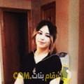 أنا ريمة من فلسطين 22 سنة عازب(ة) و أبحث عن رجال ل التعارف