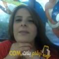 أنا رحاب من مصر 39 سنة مطلق(ة) و أبحث عن رجال ل الزواج