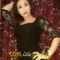 أنا فاطمة الزهراء من ليبيا 21 سنة عازب(ة) و أبحث عن رجال ل الصداقة