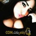 أنا ملاك من الأردن 27 سنة عازب(ة) و أبحث عن رجال ل التعارف