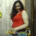 أنا سارة من عمان 35 سنة مطلق(ة) و أبحث عن رجال ل الحب