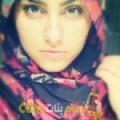 أنا رزان من ليبيا 25 سنة عازب(ة) و أبحث عن رجال ل التعارف