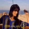 أنا رحاب من المغرب 31 سنة مطلق(ة) و أبحث عن رجال ل الزواج