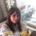 أنا سمر من البحرين 27 سنة عازب(ة) و أبحث عن رجال ل الحب