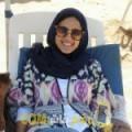 أنا مارية من الجزائر 26 سنة عازب(ة) و أبحث عن رجال ل الزواج