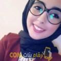 أنا حنين من قطر 24 سنة عازب(ة) و أبحث عن رجال ل الزواج