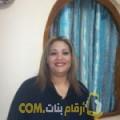 أنا سناء من المغرب 38 سنة مطلق(ة) و أبحث عن رجال ل الصداقة