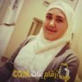 أنا فريدة من الإمارات 20 سنة عازب(ة) و أبحث عن رجال ل الحب