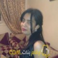 أنا رحمة من الكويت 26 سنة عازب(ة) و أبحث عن رجال ل الصداقة