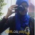 أنا زينب من سوريا 25 سنة عازب(ة) و أبحث عن رجال ل الدردشة
