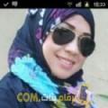 أنا أروى من عمان 37 سنة مطلق(ة) و أبحث عن رجال ل الحب