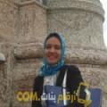 أنا شاهيناز من مصر 38 سنة مطلق(ة) و أبحث عن رجال ل المتعة