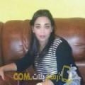 أنا نيمة من اليمن 24 سنة عازب(ة) و أبحث عن رجال ل المتعة