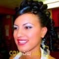 أنا سونيا من قطر 40 سنة مطلق(ة) و أبحث عن رجال ل الزواج