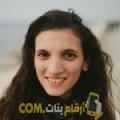 أنا فاتنة من اليمن 55 سنة مطلق(ة) و أبحث عن رجال ل الزواج