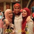 أنا لميس من اليمن 26 سنة عازب(ة) و أبحث عن رجال ل الزواج