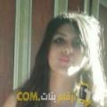 أنا أمينة من لبنان 23 سنة عازب(ة) و أبحث عن رجال ل المتعة