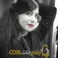 أنا كوثر من لبنان 24 سنة عازب(ة) و أبحث عن رجال ل الدردشة