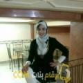 أنا أحلام من لبنان 24 سنة عازب(ة) و أبحث عن رجال ل الصداقة