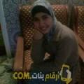 أنا لوسي من قطر 22 سنة عازب(ة) و أبحث عن رجال ل الحب