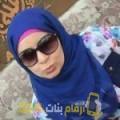 أنا عزلان من ليبيا 37 سنة مطلق(ة) و أبحث عن رجال ل الزواج