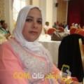 أنا ربيعة من المغرب 39 سنة مطلق(ة) و أبحث عن رجال ل الصداقة