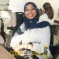 أنا إيناس من ليبيا 28 سنة عازب(ة) و أبحث عن رجال ل الزواج