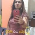 أنا سالي من الأردن 37 سنة مطلق(ة) و أبحث عن رجال ل الدردشة