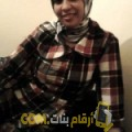 أنا شمس من الكويت 31 سنة عازب(ة) و أبحث عن رجال ل الدردشة