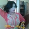 أنا حليمة من اليمن 23 سنة عازب(ة) و أبحث عن رجال ل الدردشة