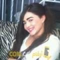 أنا أسماء من مصر 25 سنة عازب(ة) و أبحث عن رجال ل الزواج