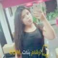 أنا فريدة من مصر 38 سنة مطلق(ة) و أبحث عن رجال ل الحب
