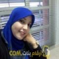 أنا أسماء من فلسطين 28 سنة عازب(ة) و أبحث عن رجال ل الدردشة