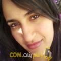 أنا آية من مصر 29 سنة عازب(ة) و أبحث عن رجال ل الزواج