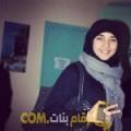 أنا روان من ليبيا 21 سنة عازب(ة) و أبحث عن رجال ل الدردشة