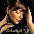 أنا فرح من الجزائر 35 سنة مطلق(ة) و أبحث عن رجال ل الزواج