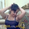 أنا حنان من مصر 30 سنة عازب(ة) و أبحث عن رجال ل الدردشة