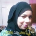 أنا إلهام من قطر 32 سنة مطلق(ة) و أبحث عن رجال ل الزواج