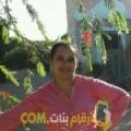أنا روعة من فلسطين 38 سنة مطلق(ة) و أبحث عن رجال ل الزواج