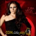 أنا سيرين من الأردن 25 سنة عازب(ة) و أبحث عن رجال ل الدردشة